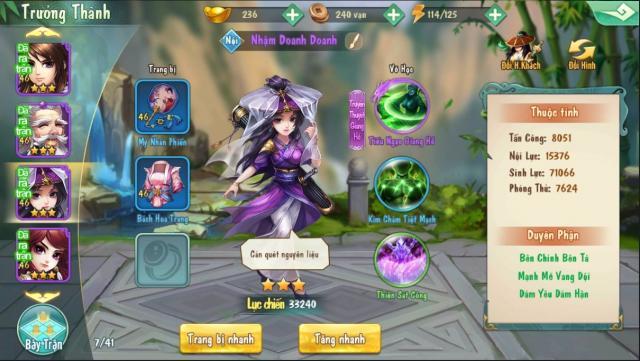 Tiếu Ngạo VNG: Hướng dẫn chơi game toàn tập với Exp sương máu