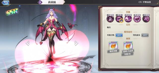 cach choi Lilit Goddess of Genesisvi