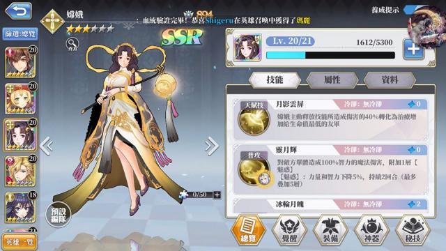 Goddess of Genesisvi set team va tuong tac nguyen to