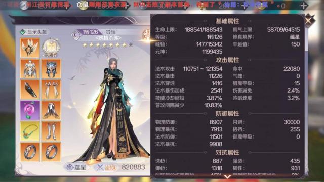 Perfect World Hướng dẫn cách Build class Vũ Linh