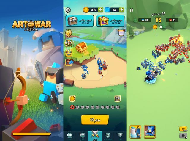 art of war legions mod apk ios