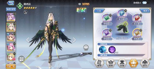 tải game Goddess of Genesis