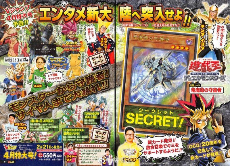 1593682612 356 Tai hack Digimon ReArise MOD Full