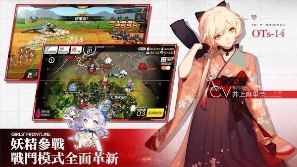Hack game Girls Frontline Tieng viet