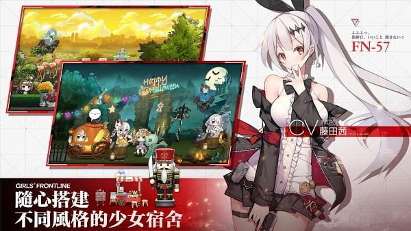 Tai game Girls Frontline Crack