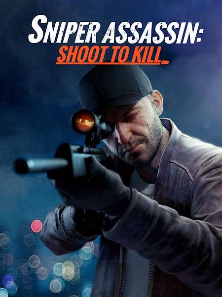 sniper 3d gun shooter mod unlimited goldgems moddroid 1