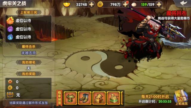 tải game 3q bá vương