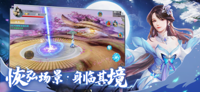 thần kiếm 3d mod