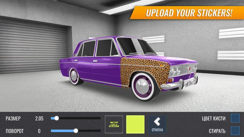 1598688606 773 Russian Car Drift MOD APK IOS