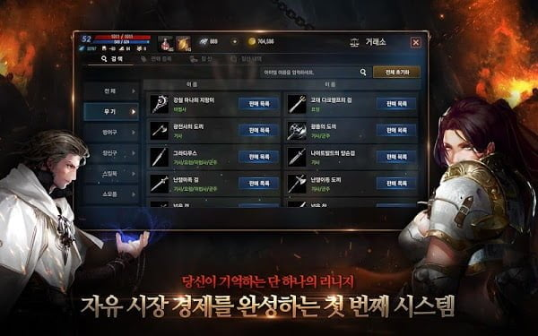 1600883403 109 Lineage 2 M