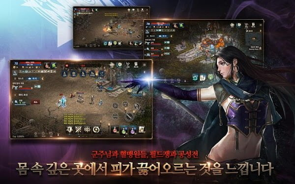 1600883403 343 Lineage 2 M