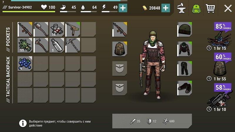 Dark Days: Zombie Survival (MOD, Vàng không giới hạn)