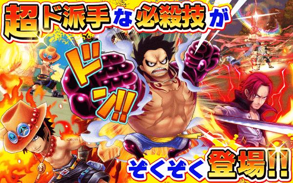 One Piece: Thousand Storm (MOD, One Hit / God Mode)