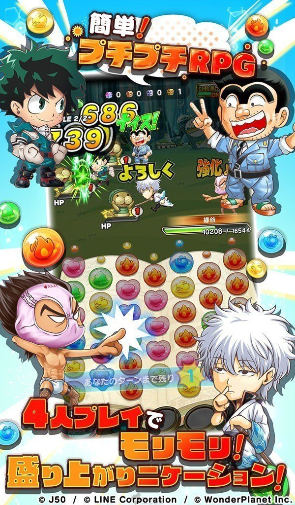 1606345506 983 Jumputi Heroes MOD High Damage