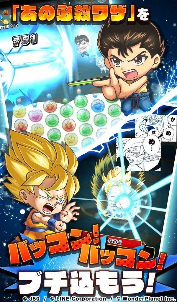 Jumputi Heroes MOD High Damage