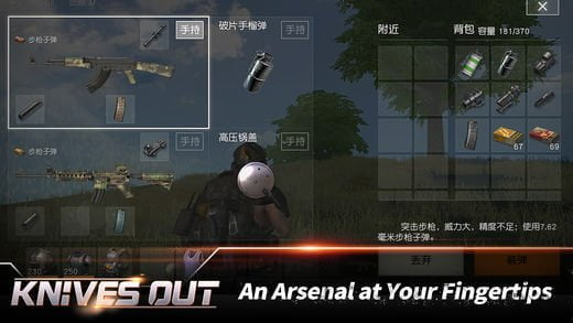 1607648408 273 Knives Out