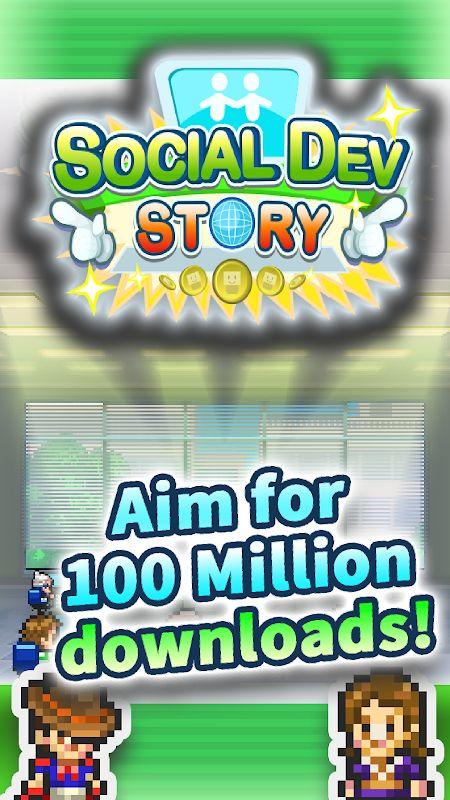 1608278405 555 Social Dev Story MOD StaminaGold
