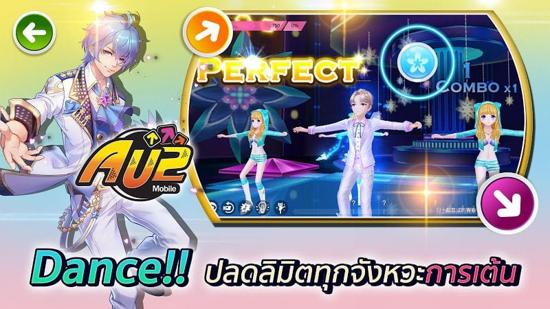 AU2 Mobile (MOD, Auto Perfect) ***
