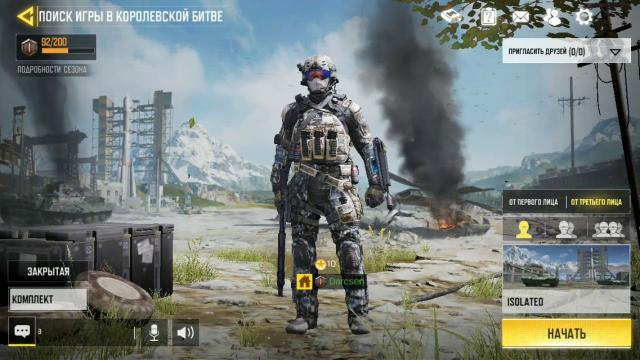 Code Call of Duty (COD Mobile)