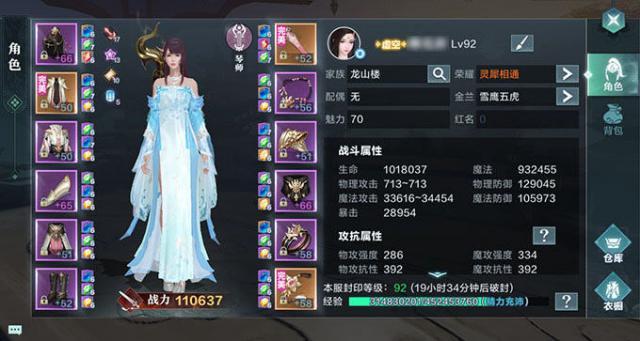 giftcode Tuyết Ưng VNG
