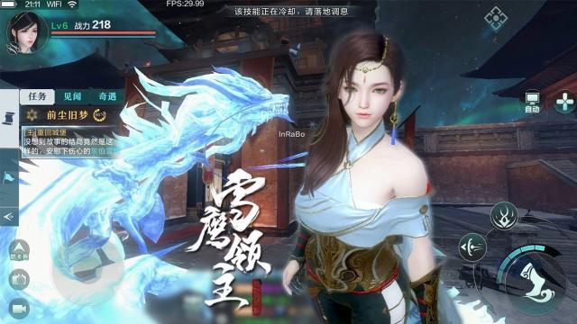 Tuyết Ưng VNG mod
