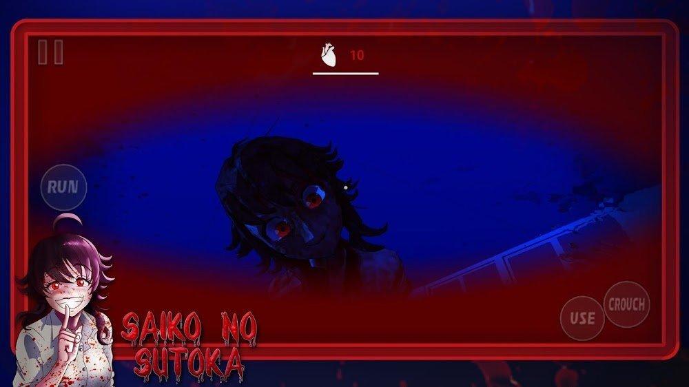 Saiko No Sutoka (MOD, Yandere Freeze)