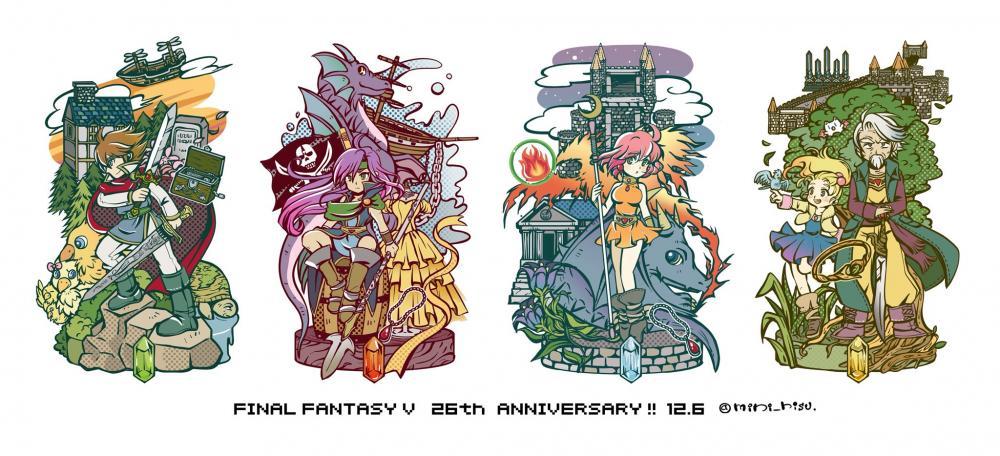 Final-fantasy-v-mod-không giới hạn-mang-moddroid