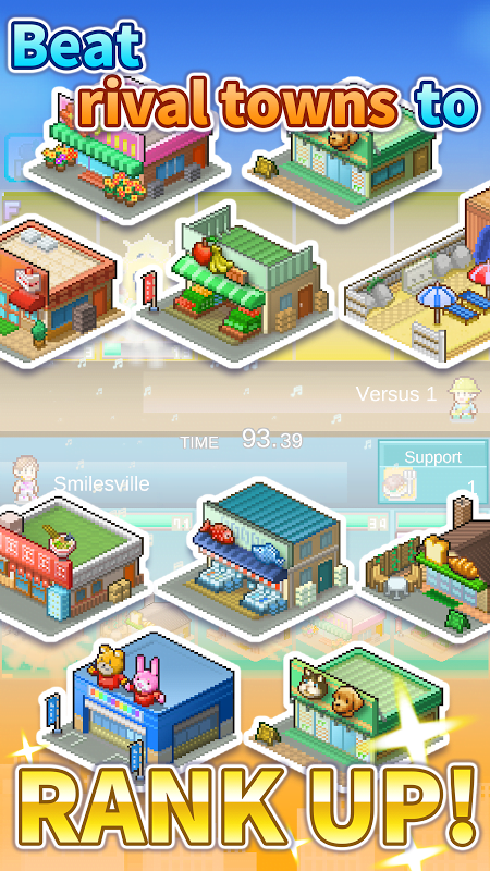 dream town story mod
