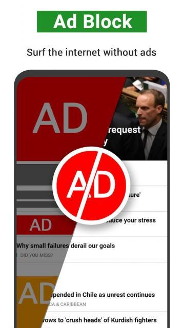 AdShield (MOD, Premium)