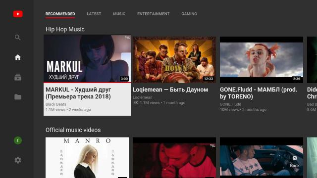 Smart YouTube TV (MOD, AD-Free)