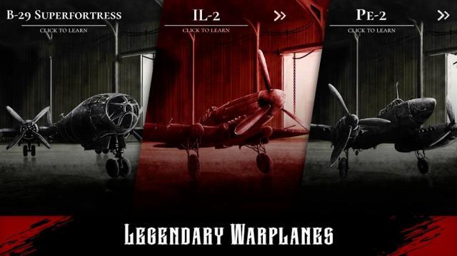 Warplane Inc. (MOD, Free Purchases)