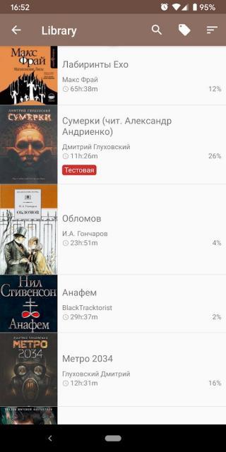 mAbook Audiobook Player (MOD, Premium Unlocked)