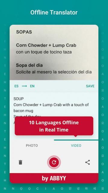 TextGrabber (MOD, Premium Unlocked)